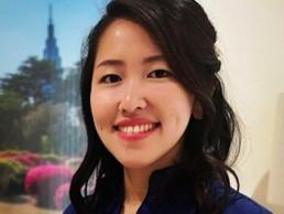 Mayuko O'Hare
